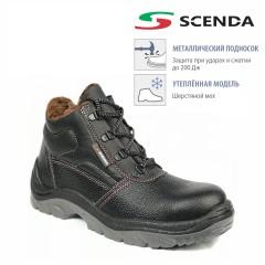 Ботинки утепленный РЕДГРЕЙ №2 с МП