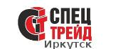 Спец Трейд - Иркутск, оптово - розничная продажа спецодежды